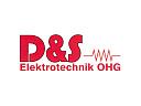 D & S Elektrotechnik OHG